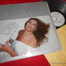 Disques de vinyle: ROCIO JURADO CANTA A MEXICO LP 1980 RCA VICTOR PROMO + HOJA PROMOCIONAL. Lote 51258005