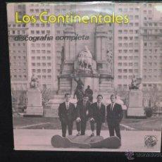 Discos de vinilo: LOS CONTINENTALES - DISCOGRAFIA COMPLETA - LP. Lote 51317099