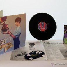 Discos de vinilo: VEGA-LA CUENTA ATRAS-EDICION DE LUJO-VINILO. Lote 148098489