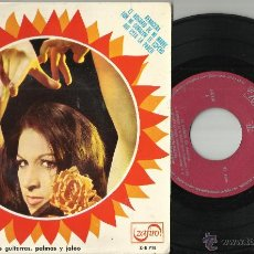 Discos de vinilo: LA CAÑETA DE MALAGA EP RENACERÁ. + 3.1966 /2. Lote 51322983