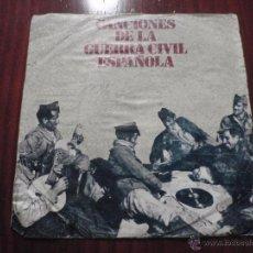 Discos de vinilo: CANCIONES DE LA GUERRA CIVIL ESPAÑOLA. SINGLE DIAL DISCOS 1978. Lote 51336534