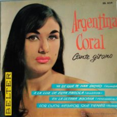 Discos de vinilo: ARGENTINA CORAL. Lote 51341666