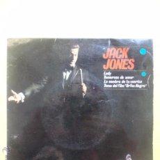 Discos de vinilo: JACK JONES. VERGARA. Lote 51356888