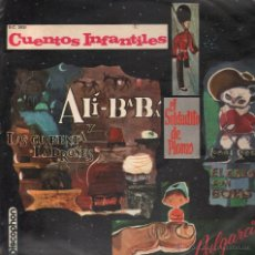 Discos de vinilo: CUENTOS INFANTILES ... LP. Lote 51374882