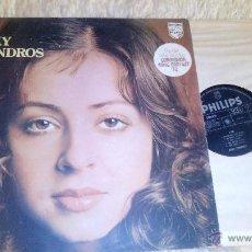 Discos de vinilo: VICKY LEANDROS - I AM - ARTISTA DE EUROVISION - VINILO. Lote 51401945