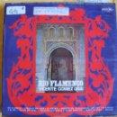 Discos de vinilo: LP - VICENTE GOMEZ - RIO FLAMENCO (SPAIN, DISCOS CORAL 1970). Lote 163961374