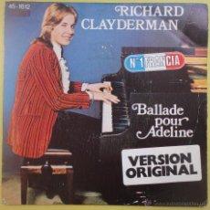 Discos de vinilo: RICHARD CLAYDERMAN. BALLADE POUR ADELINE. . Lote 51439971