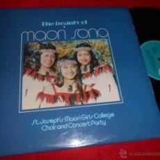 Discos de vinilo: ST.JOSEPH'S MAORI GIRLS COLLEGE CONCERT PARY CHOIR BEAUTY MAORI SONG LP 1973 KIWI NUEVA ZELANDA. Lote 51467854