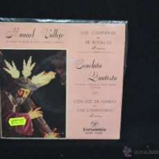 Discos de vinilo: MANUEL VALLEJO / CONCHITA BAUTISTA - EP COMPARTIDO. Lote 51474298