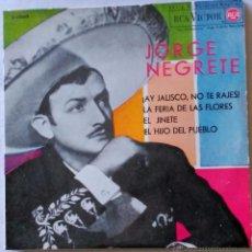 Discos de vinilo: JORGE NEGRETE. Lote 51478358