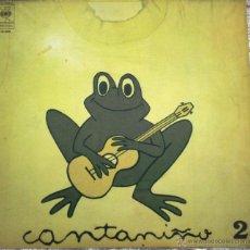 Discos de vinilo: LP CANTANIÑO 2 AÑO 1978. Lote 51485551
