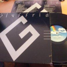 Discos de vinilo: GIUFFRIA (GIUFFRIA) LP 1984 USA (EX+/EX+) (VIN20). Lote 51486635
