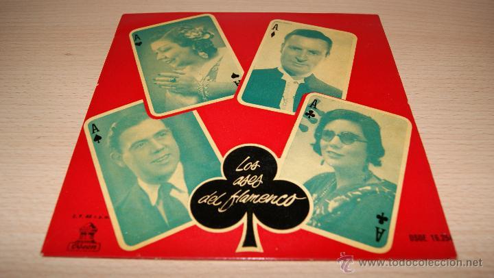 LOS ASES DEL FLAMENCO Nº3 ODEON -1958 (Música - Discos de Vinilo - EPs - Flamenco, Canción española y Cuplé)
