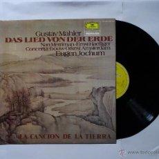 Discos de vinilo: GUSTAV MAHLER - DAS LIED VONDER DER ERDE - LA CANCIÓN DE LA TIERRA - LP VINILO - DR. EUGEN JOCHUM. Lote 51499329