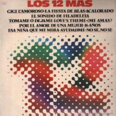 Discos de vinilo: LOS 12 MAS LP. Lote 51513081