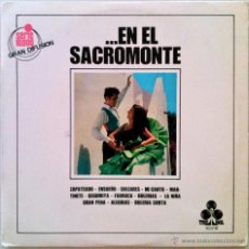 Discos de vinilo: EN EL SACROMONTE, GRUPO GITANO DEL SACROMONTE (GRANADA) - LP. Lote 51530280