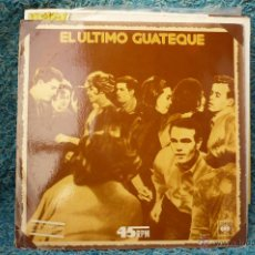 Discos de vinilo: EL ULTIMO GUATEQUE -MAXI SINGLE-. Lote 51533033