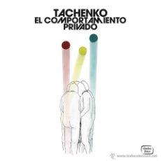 Discos de vinilo: LP TACHENKO EL COMPORTAMIENTO PRIVADO VINILO +DESCARGA MP3 EL NIÑO GUSANO. Lote 53628230