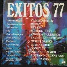 Discos de vinilo: EXITOS 77 GRANDES EXITOS DEL 77 AIRIOLA 1977. Lote 51563987