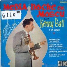 Discos de vinilo: KENNY BALL Y SUS JAZZMEN / MEDIANOCHE EN MOSCU / BLUES DEL ESTABLO + 2 (EP 1961). Lote 51614412