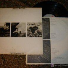 Discos de vinilo: VINILO LP DE - VICTOR MANUEL - . 1988. - QUE TE PUEDO DAR- . EDITADO POR ARIOLA RECORDS. Lote 51621159