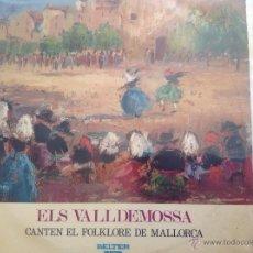Discos de vinilo: LOS VALLDEMOSA, CANTEN EL FOLKLORE DE MALLORCA. BELTER. LP. Lote 51633769