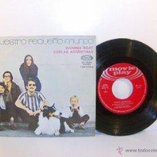 Discos de vinilo: NUESTRO PEQUEÑO MUNDO, BANANA BOAT - COPLAS ARGENTINAS 1970. Lote 51635101