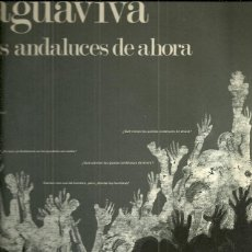 Discos de vinilo: AGUAVIVA LP PORTADA DOBLE SELLO ARIOLA AÑO 1975 EDITADO EN ESPAÑA POETAS ANDALUCES DE AHORA. Lote 51655516