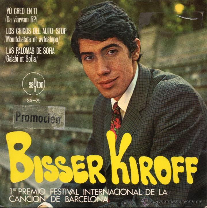 BISSER KIROFF - FESTIVAL CANCION DE BARCELONA, EP, YO CREO EN TI + 2, AÑO 1968 (Música - Discos de Vinilo - EPs - Otros Festivales de la Canción)