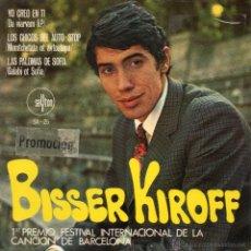 Discos de vinilo: BISSER KIROFF - FESTIVAL CANCION DE BARCELONA, EP, YO CREO EN TI + 2, AÑO 1968. Lote 51704987