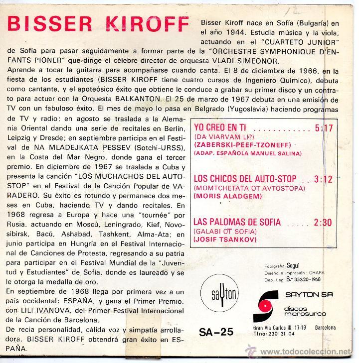 Discos de vinilo: BISSER KIROFF - FESTIVAL CANCION DE BARCELONA, EP, YO CREO EN TI + 2, AÑO 1968 - Foto 2 - 51704987