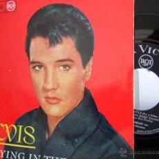 Discos de vinilo: ELVIS PRESLEY - CRYING IN THE CHAPEL - EP+3 CANCIONES, EDICIÓN RCA VICTOR 1967 / ESPAÑA /. Lote 51726269