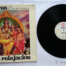 Disques de vinyle: VARIOS - LOS YOGUIS DE SIVANANDA - MANTRAS RELAJACION (SWAMI SIVAYIOTIR) (1976). Lote 51767315