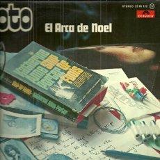 Discos de vinilo: NOEL SOTO LP SELLO POLYDOR AÑO 1976 EDITADO EN ESPAÑA EL ARCA DE NOEL. Lote 51777965