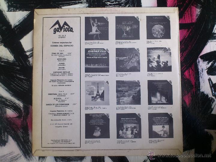 Discos de vinilo: ODISEA DEL ESPACIO - ORQUESTA FILARMONICA DE LONDRES - VINILO - LP - GAVIOTA - 1973 - Foto 2 - 51789658