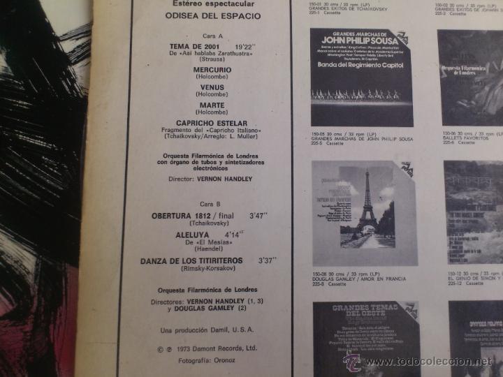 Discos de vinilo: ODISEA DEL ESPACIO - ORQUESTA FILARMONICA DE LONDRES - VINILO - LP - GAVIOTA - 1973 - Foto 3 - 51789658