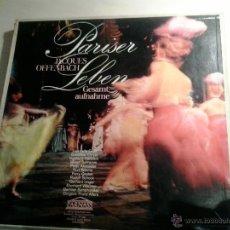 Discos de vinilo: PARISER LEBEN. OFFENBACH. PARNASS. CAJA 2 LP CON LIBRETO. Lote 51794438
