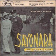 Discos de vinilo: EP-BSO SAYONARA MIYOSHI UMEKI RED BUTTONS MERCURY 10079 SPAIN 195???. Lote 51796608