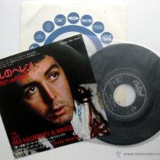 Discos de vinilo: PAUL MCCARTNEY & WINGS - HELEN WHEELS - SINGLE CAPITOL 1975 JAPAN BPY. Lote 51801542