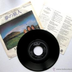 Discos de vinilo: PAUL MCCARTNEY & WINGS - MULL OF KINTYRE - SINGLE CAPITOL 1977 JAPAN BPY. Lote 51802938