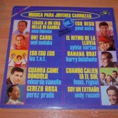 Discos de vinilo: LP DISCO VINILO MUSICA PARA JOVENES CARROZAS VOLUMEN 1. Lote 51887602