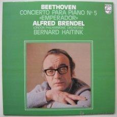 Discos de vinilo: BEETHOVEN: CONCIERTO Nº 5 (EMPERADOR) BRENDEL Y HAITINK. PHILIPS 1979 SIN ESCUCHAR. Lote 51920803
