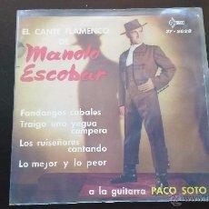 Discos de vinilo: MANOLO ESCOBAR - EL CANTE FLAMENCO DE MANOLO ESCOBAR - EP - 1960. Lote 51924323