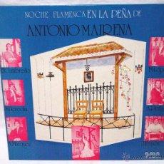 Discos de vinilo: LP NOCHE FLAMENCA LA PEÑA DE ANTONIO MAIRENA-CUMBREÑO-HEREDIA-MÁRQUEZ-LÓPEZ-PEÑA-FERRÓN-1973. Lote 51931550