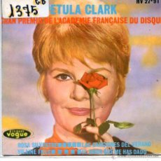 Discos de vinilo: PETULA CLARK / ROSA SILVESTRE / VILAINE FILLE + 2 (EP 1963). Lote 51978880