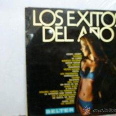 Discos de vinilo: LOS EXITOS DEL AÑO -LP. Lote 51980965