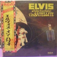 Discos de vinilo: ELVIS PRESLEY - ALOHA FROM HAWAII VIA SATELLITE - DOBLE LP - EDICIÓN JAPONESA DE 1973 SRA-9392/93. Lote 52001469