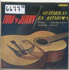 Discos de vinilo: TOMM Y JERRY / RUEDAS / MI CIELO AZUL + 2 (EP 1963). Lote 52022299