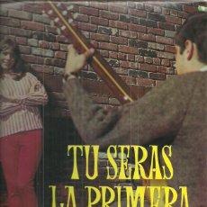 Discos de vinilo: DUO DINAMICO LP SELLO ODEON EDITADO EN PERU.. Lote 52030568