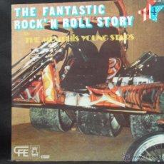 Discos de vinilo: THE FANTASTIC ROCK´N ROLL STORY VOL.4 THE MEMPHIS YOUNG STARS 1979. Lote 52083365